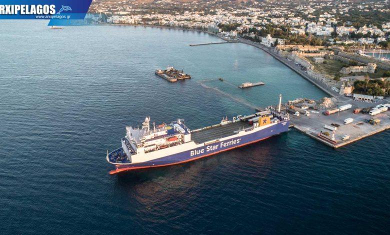 Photo of Blue Carrier 1 – Ρεμέντζο στην Κω (drone video)