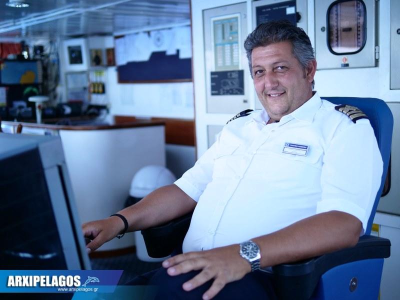 Cpt Δημήτρης Λαδάς ρεμέντζα με το Ιονίς στην Κέα και το Λαύριο Video 2, Αρχιπέλαγος, Ναυτιλιακή πύλη ενημέρωσης