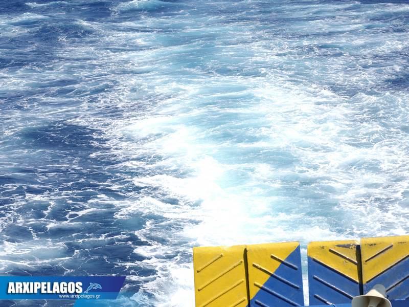 Cpt Δημήτρης Λαδάς ρεμέντζα με το Ιονίς στην Κέα και το Λαύριο Video 5, Αρχιπέλαγος, Ναυτιλιακή πύλη ενημέρωσης
