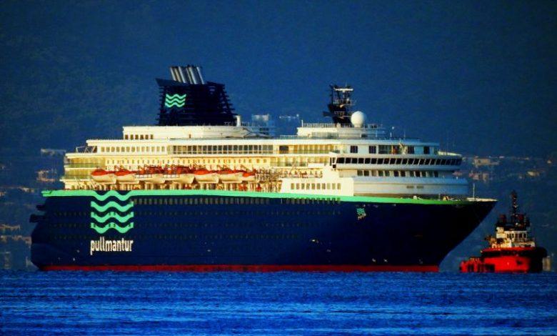 του Horizon στην Ελευσίνα, Αρχιπέλαγος, Ναυτιλιακή πύλη ενημέρωσης