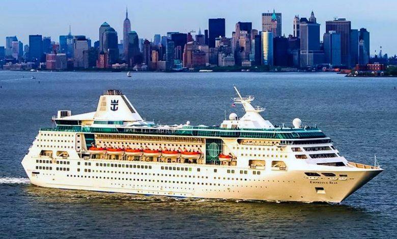 Το Empress of the Seas στο Ηράκλειο, Αρχιπέλαγος, Ναυτιλιακή πύλη ενημέρωσης