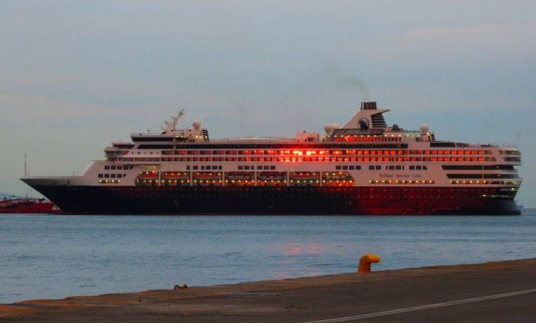Aegean Majesty το νέο όνομα του Veendam, Αρχιπέλαγος, Ναυτιλιακή πύλη ενημέρωσης