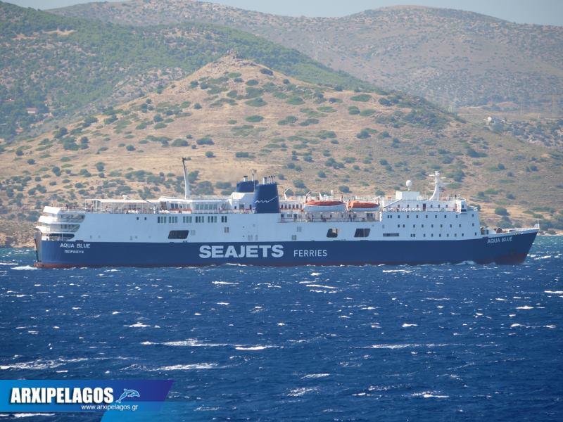 Cpt Βαγγέλης Ρούπακας η ήρεμη δύναμη της Ακτοπλοΐας 5, Αρχιπέλαγος, Ναυτιλιακή πύλη ενημέρωσης