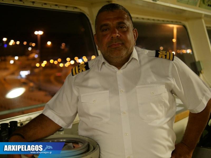 Έλυρος ο αρχηγός του Κρητικού πελάγους αφιέρωμα 15, Αρχιπέλαγος, Ναυτιλιακή πύλη ενημέρωσης