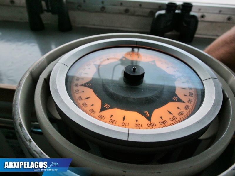Έλυρος ο αρχηγός του Κρητικού πελάγους αφιέρωμα 22, Αρχιπέλαγος, Ναυτιλιακή πύλη ενημέρωσης