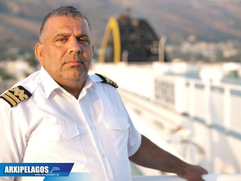 Έλυρος ο αρχηγός του Κρητικού πελάγους αφιέρωμα 24, Αρχιπέλαγος, Ναυτιλιακή πύλη ενημέρωσης