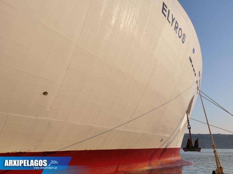Έλυρος ο αρχηγός του Κρητικού πελάγους αφιέρωμα 25, Αρχιπέλαγος, Ναυτιλιακή πύλη ενημέρωσης