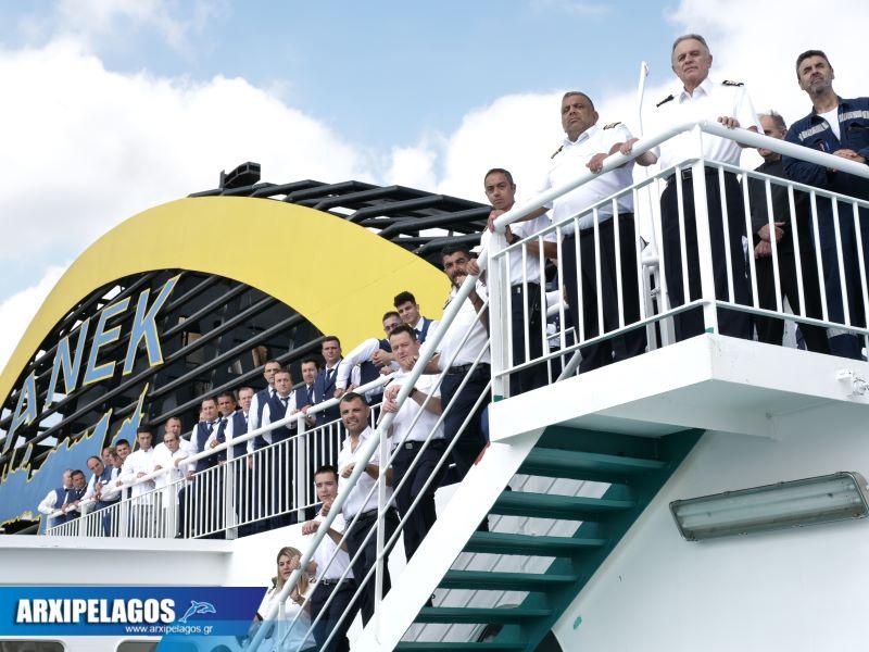 Έλυρος ο αρχηγός του Κρητικού πελάγους αφιέρωμα 27, Αρχιπέλαγος, Ναυτιλιακή πύλη ενημέρωσης