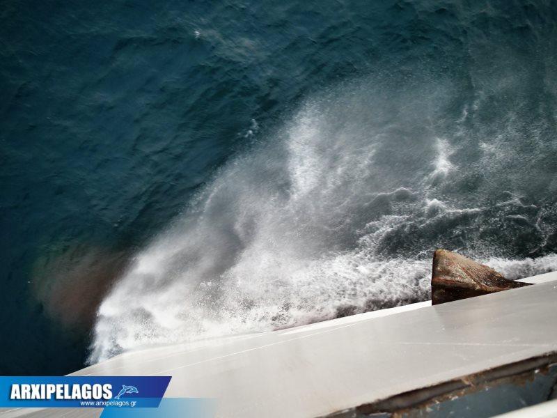 Έλυρος ο αρχηγός του Κρητικού πελάγους αφιέρωμα 79, Αρχιπέλαγος, Ναυτιλιακή πύλη ενημέρωσης