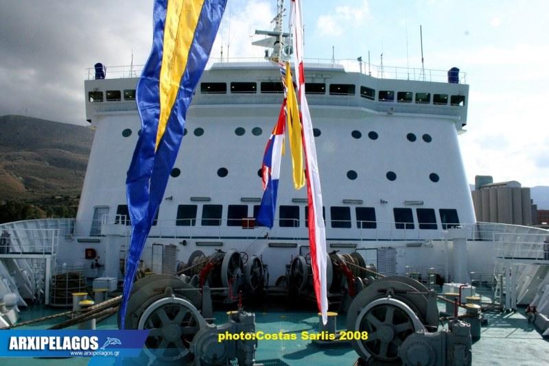 Έλυρος ο αρχηγός του Κρητικού πελάγους αφιέρωμα 90, Αρχιπέλαγος, Ναυτιλιακή πύλη ενημέρωσης