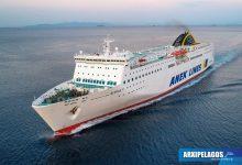 Photo of ΕΓ/ΟΓ  ΕΛΥΡΟΣ (ELYROS)  ANEK LINES – Αφιέρωμα στο πλοίο