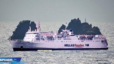 Photo of Εξπρές Σαμίνα – 20 χρόνια από το ναυάγιο
