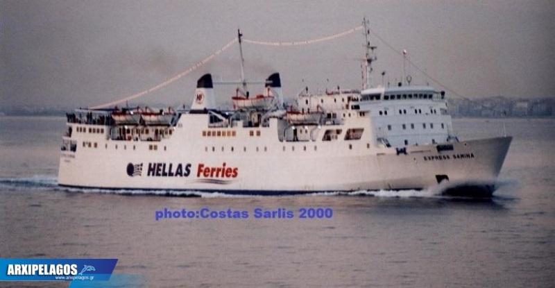 Εξπρές Σαμίνα 20 χρόνια από το ναυάγιο 2, Αρχιπέλαγος, Ναυτιλιακή πύλη ενημέρωσης