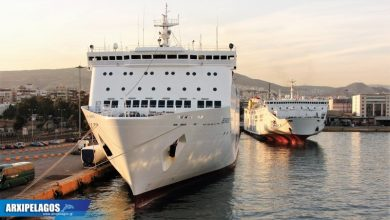 αλλαγές στα πλοία της Ανεκ, Αρχιπέλαγος, Ναυτιλιακή πύλη ενημέρωσης