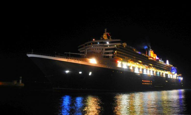 Κρουαζιέρα Queen Mary 2 2020, Αρχιπέλαγος, Ναυτιλιακή πύλη ενημέρωσης