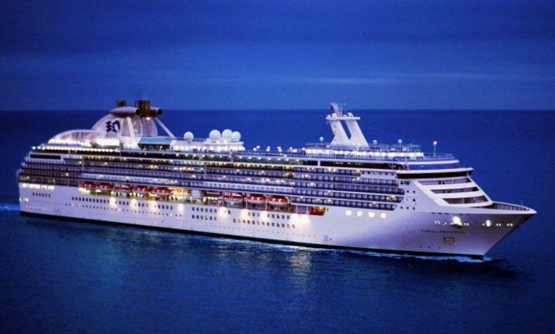 Photo of Παγκόσμια κρουαζιέρα Coral Princess 2022