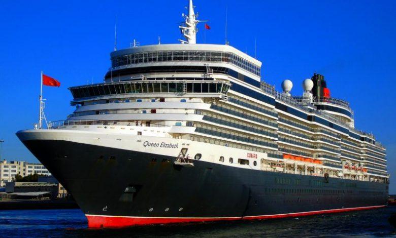 Πρόγραμμα Queen Elizabeth 2021, Αρχιπέλαγος, Ναυτιλιακή πύλη ενημέρωσης