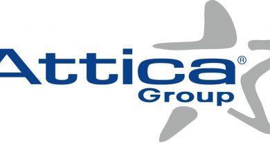 Attica Group Με θετικό ebitda και επαρκή ρευστότητα έκλεισε το Α εξάμηνο 2020, Αρχιπέλαγος, Ναυτιλιακή πύλη ενημέρωσης