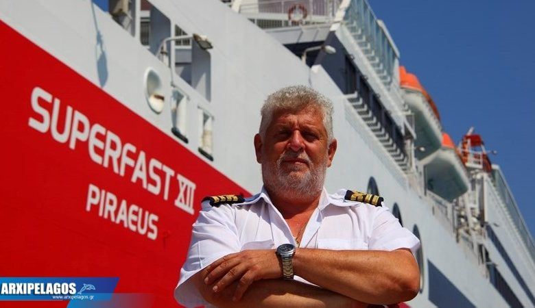 Cpt Χαράλαμπος Παλουμπής Έριξε άγκυρα 1, Αρχιπέλαγος, Ναυτιλιακή πύλη ενημέρωσης