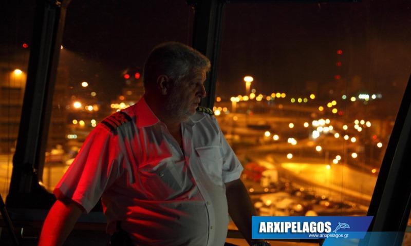 Cpt Χαράλαμπος Παλουμπής Έριξε άγκυρα 9, Αρχιπέλαγος, Ναυτιλιακή πύλη ενημέρωσης