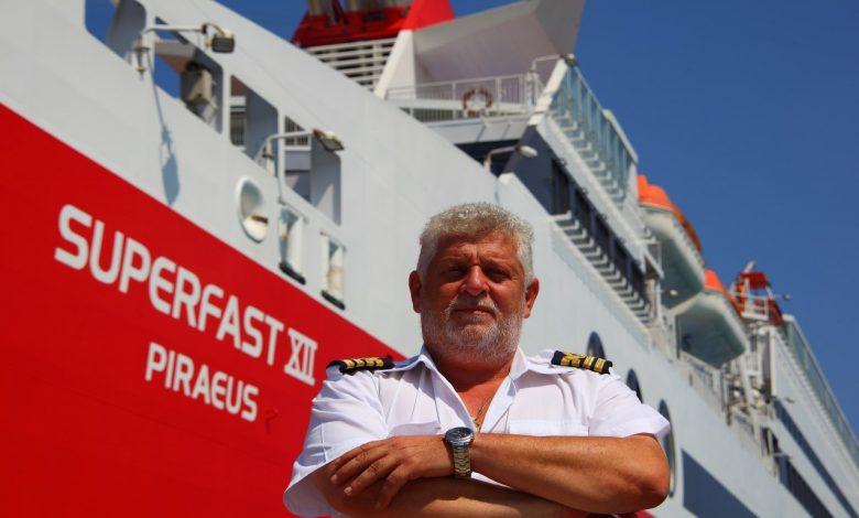 "Photo of Cpt Χαράλαμπος Παλουμπής – Πλοίαρχος Ε/Γ-Ο/Γ ""SUPERFAST XII (Συνέντευξη)"