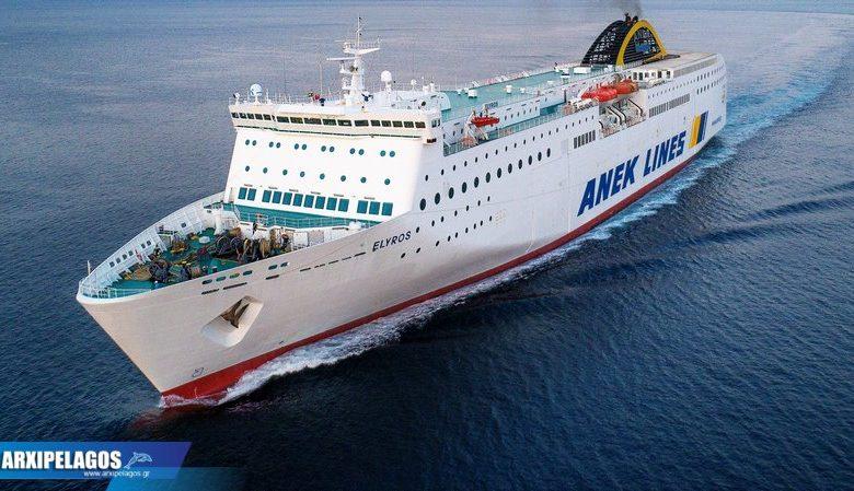 Photo of Έλυρος – βίντεο – παρουσίαση του πλοίου