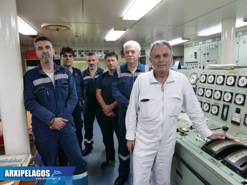 προετοιμασία των μηχανών Video 2, Αρχιπέλαγος, Ναυτιλιακή πύλη ενημέρωσης