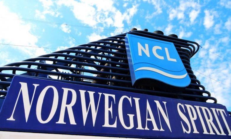 Ακυρώθηκε το χειμερινό πρόγραμμα NC.L. και Oceania, Αρχιπέλαγος, Ναυτιλιακή πύλη ενημέρωσης
