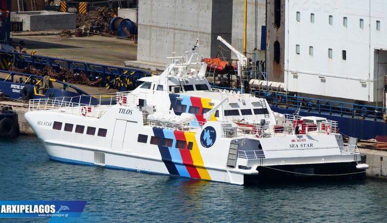 Αποζημίωση σε Τούρκους για επιταγή της Τήλος, Αρχιπέλαγος, Ναυτιλιακή πύλη ενημέρωσης