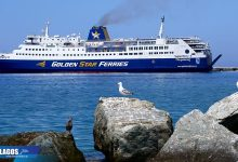 Photo of Για τη Seajets το Superferry II;