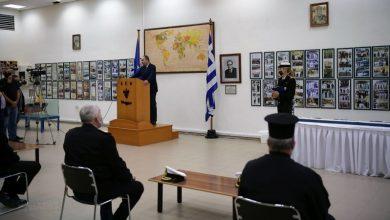 Photo of Ευρωπαϊκή χρηματοδότηση για τα εκπαιδευτικά ταξίδια των Ακαδημιών Εμπορικού Ναυτικού ανακοίνωσε ο Γιάννης Πλακιωτάκης