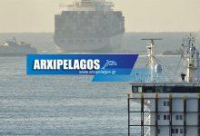 Photo of Αποζημίωση 70 εκατ. κέρδισε το Ελληνικό Δημόσιο από τη σφοδρή σύγκρουση του πολεμικού Καλλιστώ
