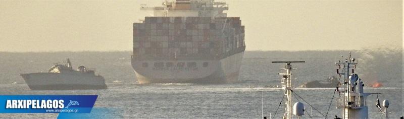 δευτερόλεπτα μετά στη σημερινή σύγκρουση Αποκλειστικές φωτό 3, Αρχιπέλαγος, Ναυτιλιακή πύλη ενημέρωσης