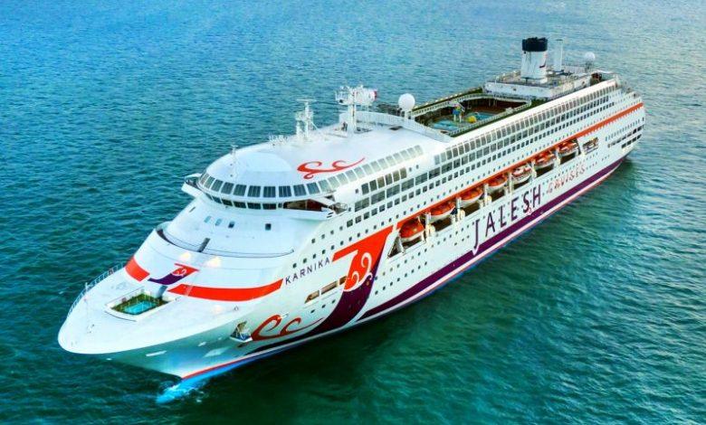Οριστική διακοπή εργασιών για τη Jalesh Cruises, Αρχιπέλαγος, Ναυτιλιακή πύλη ενημέρωσης