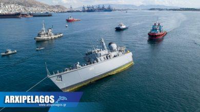 φωτορεπορτάζ από τη σύγκρουση του πολεμικού Καλλίστω drone video 1, Αρχιπέλαγος, Ναυτιλιακή πύλη ενημέρωσης