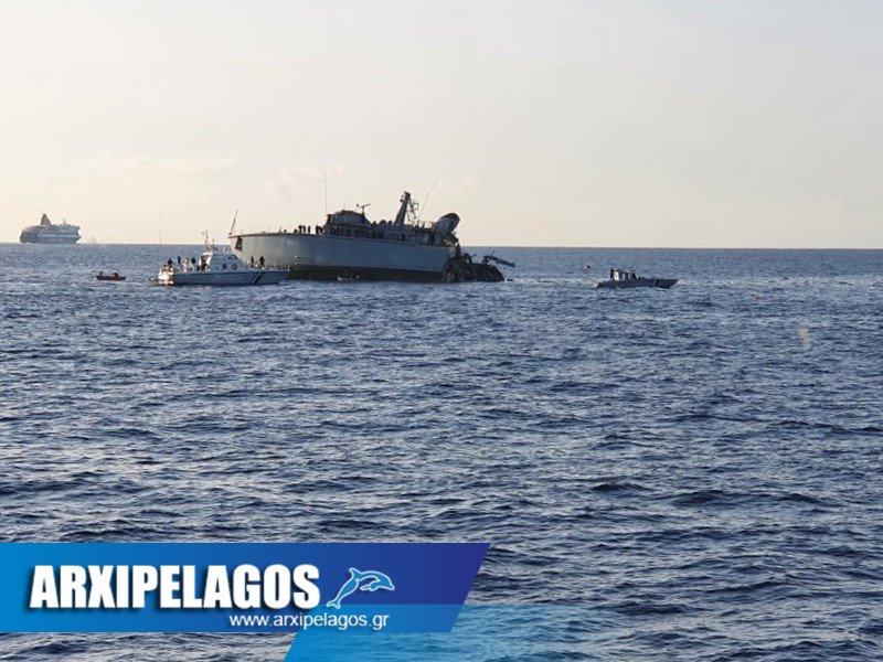 φωτορεπορτάζ από τη σύγκρουση του πολεμικού Καλλίστω drone video 25, Αρχιπέλαγος, Ναυτιλιακή πύλη ενημέρωσης