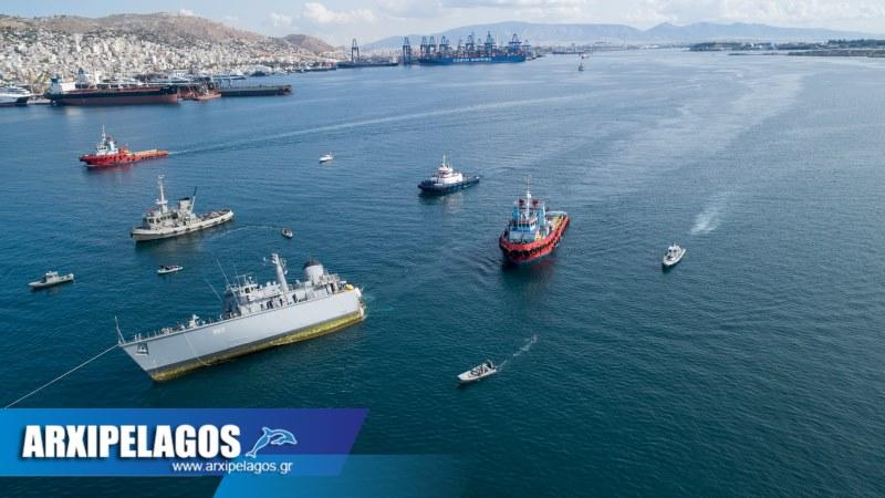 φωτορεπορτάζ από τη σύγκρουση του πολεμικού Καλλίστω drone video 41, Αρχιπέλαγος, Ναυτιλιακή πύλη ενημέρωσης