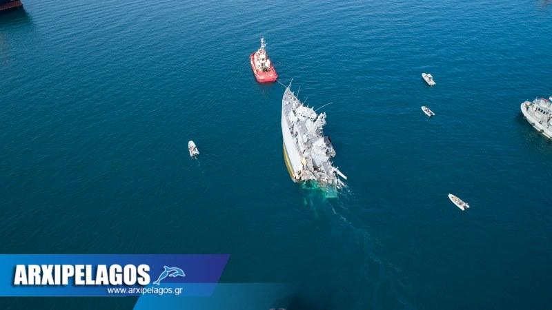 φωτορεπορτάζ από τη σύγκρουση του πολεμικού Καλλίστω drone video 44, Αρχιπέλαγος, Ναυτιλιακή πύλη ενημέρωσης