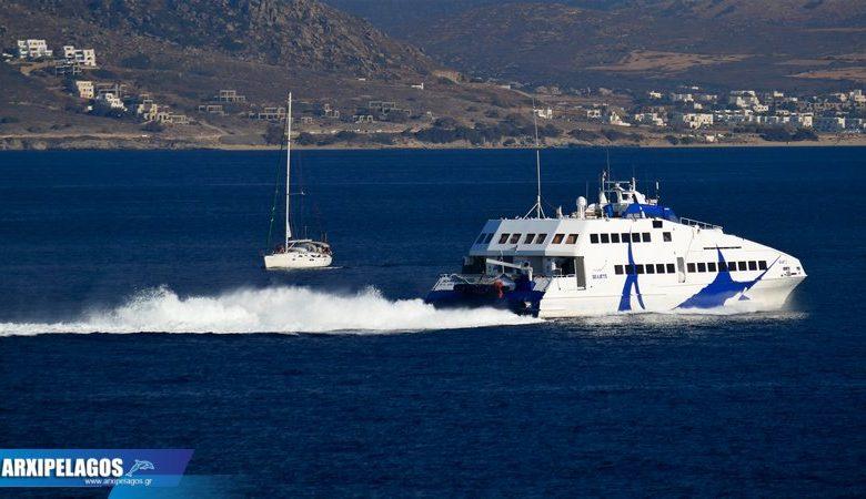 Τέλος σεζόν για το Seajet 2, Αρχιπέλαγος, Ναυτιλιακή πύλη ενημέρωσης