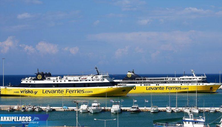 Τα δρομολόγια της Levante για τον Οκτώβριο 1, Αρχιπέλαγος, Ναυτιλιακή πύλη ενημέρωσης