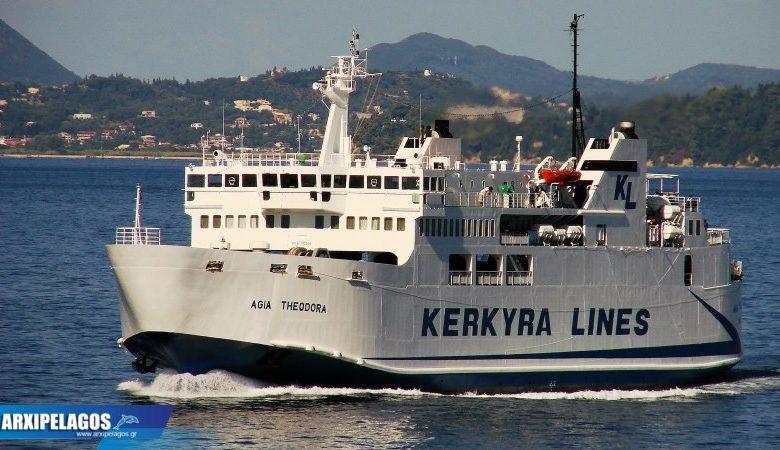 Το Αγία Θεοδώρα επιστρέφει στην Κέρκυρα, Αρχιπέλαγος, Ναυτιλιακή πύλη ενημέρωσης