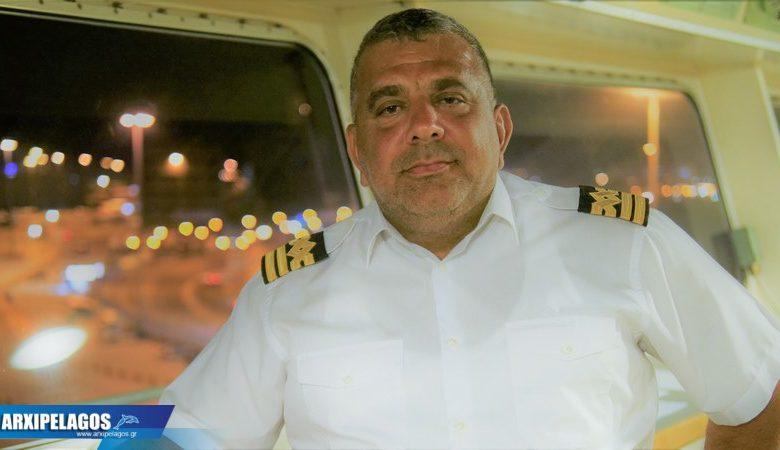 Cpt Μάρκος Πολομαρκάκης Έλυρος Τα πλοία είναι οι άνθρωποί τους Συνέντευξη 1, Αρχιπέλαγος, Ναυτιλιακή πύλη ενημέρωσης