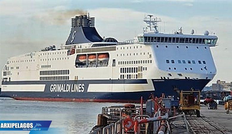 Έδεσε στη Νάπολη και αναμένει για τη νέα αποστολή το Cruise Bonaria φωτο 1, Αρχιπέλαγος, Ναυτιλιακή πύλη ενημέρωσης