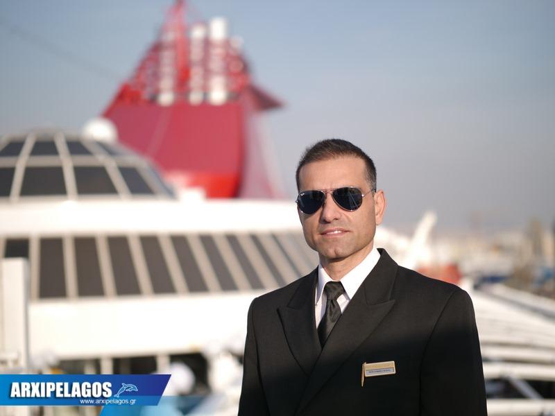 Έδεσε στη Νάπολη και αναμένει για τη νέα αποστολή το Cruise Bonaria φωτο 5, Αρχιπέλαγος, Ναυτιλιακή πύλη ενημέρωσης