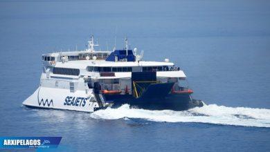 Photo of Από Ηράκλειο για Σαντορίνη το Naxos Jet