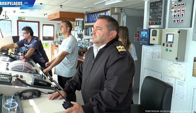 ΟΓ Πορφυρούσα Cpt Στέφανος Πονηρός Βιντεοπαρουσίαση 1, Αρχιπέλαγος, Ναυτιλιακή πύλη ενημέρωσης