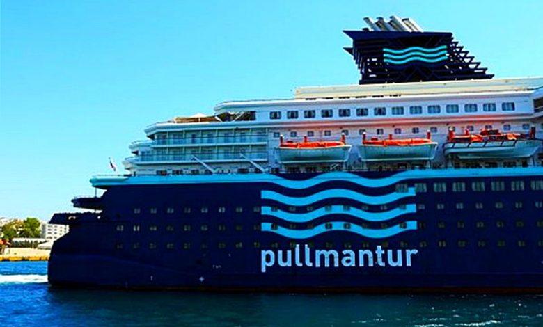 Επαναδραστηριοποιείται η Pullmantur, Αρχιπέλαγος, Ναυτιλιακή πύλη ενημέρωσης