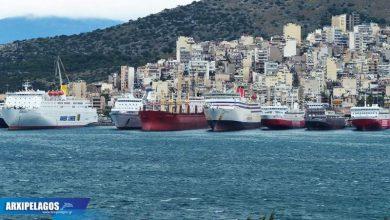 Photo of Τροπολογία βόμβα για την ασφάλεια των πλοίων