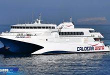 Photo of Επιστρέφει από αύριο το Caldera Vista