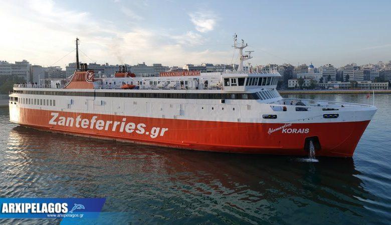 Επιστρέφει στη Σαμοθράκη ο Αδαμάντιος Κοραής 1, Αρχιπέλαγος, Ναυτιλιακή πύλη ενημέρωσης